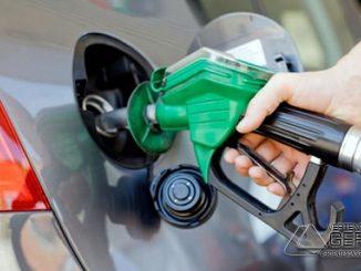 aumento-no-valor-da-gasolina