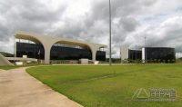 Cidade-administrativa-foto-reprodução-TV-Globo-Minas