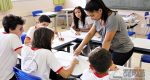 EDUCAÇÃO DIVULGA RESULTADO CLASSIFICATÓRIO PRELIMINAR DE CONCURSO PÚBLICO