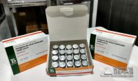 chegada-da-vacina-coronavac-em-02