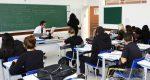 SECRETARIA DE EDUCAÇÃO DE MG PUBLICA MAIS MIL NOMEAÇÕES DE SERVIDORES