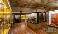 museu-mineiro-em-bh-mg