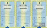 novas-regras-para-emissão-de-certidão-de-nascimento-casamento-e-obito